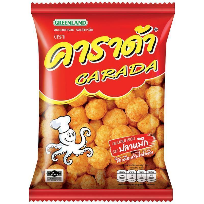 Carada snack