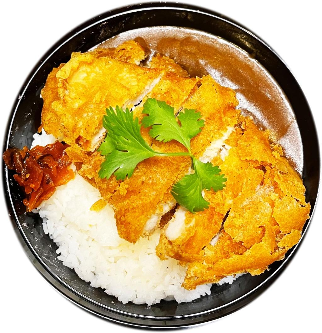 Chicken curry rice bowl