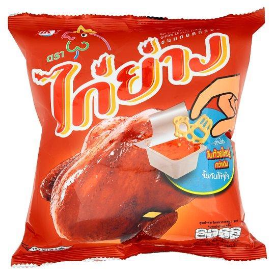 Gai Yang snack